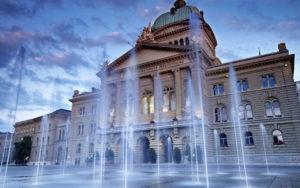 國會大廈噴泉