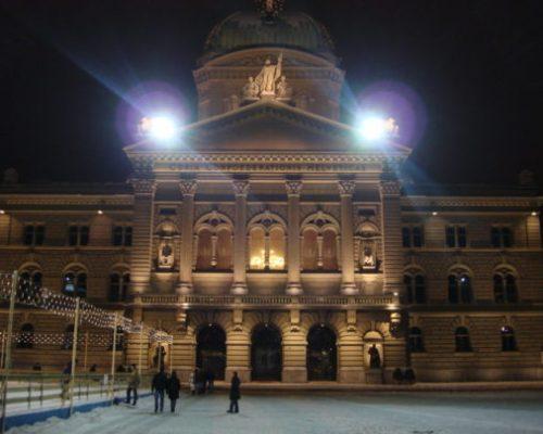 瑞士聯邦宮